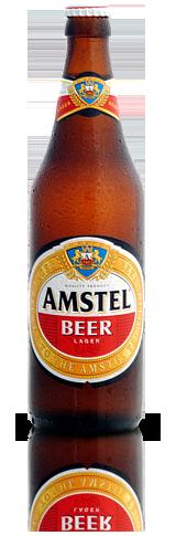 amstel berarie